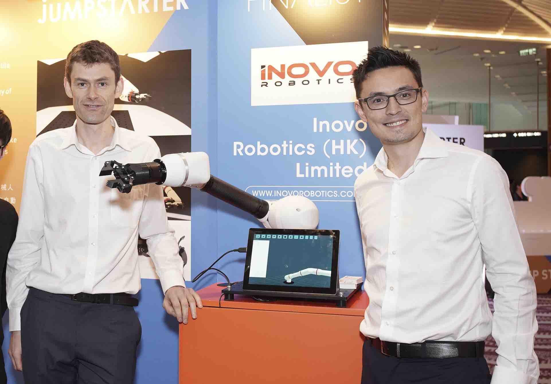 Henry Wood Inovo Robotics
